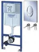 Rezervoare WC ingropate/incastrate