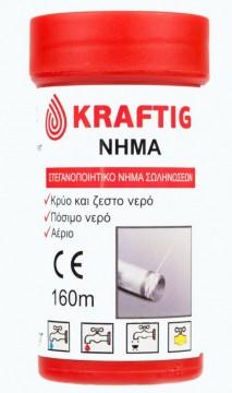 Snur etansare filete KRAFTIG 160 m
