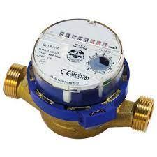 Contor de apa/Apometru de apa rece monojet cu cadran uscat JS SMART 1/2